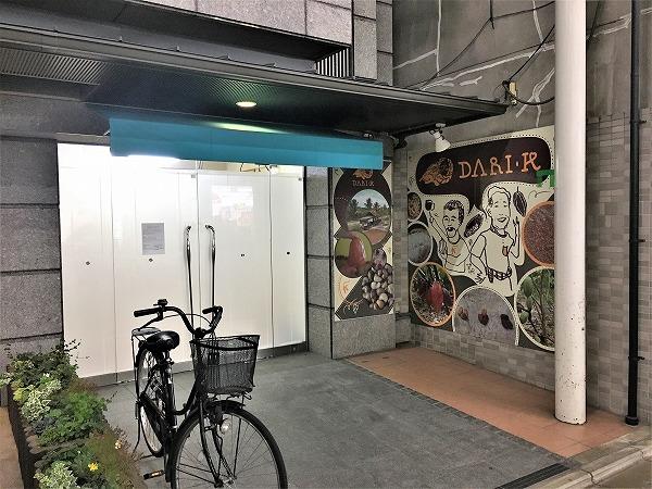飲食店照明工事前20171026 (1)