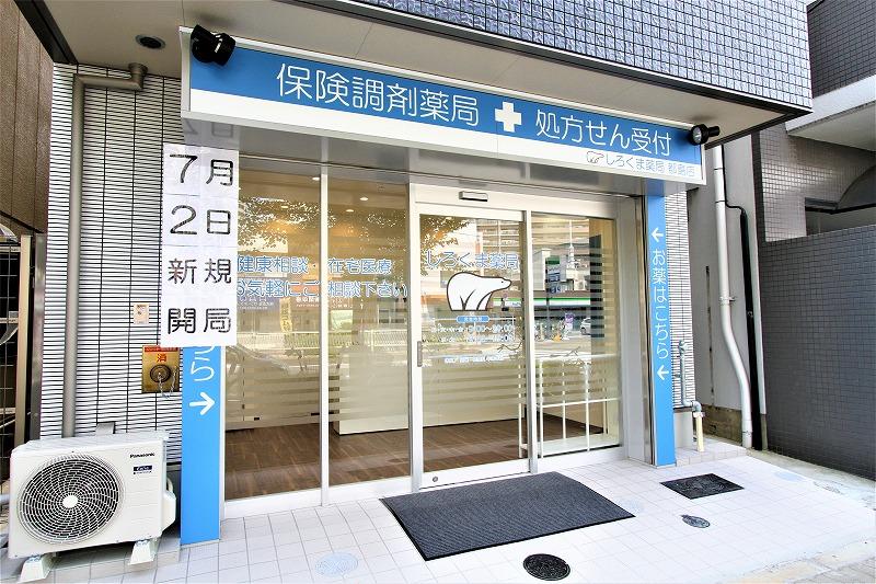 調剤薬局のLED電気工事20180705 (4)